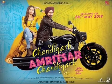 Film picture: Chandigarh Amritsar Chadigarh