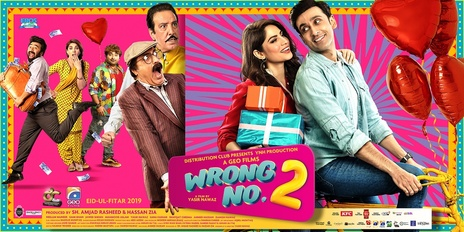 Film picture: Wrong No. 2