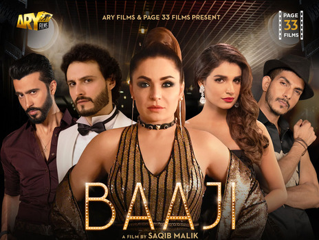 Film picture: Baaji