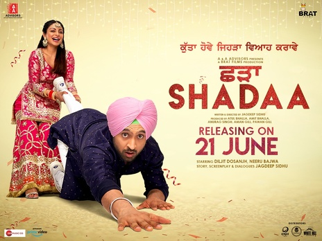 Film picture: Shadaa