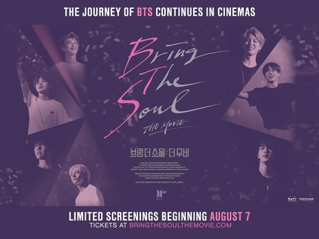 Film picture: Bring The Soul: The Movie