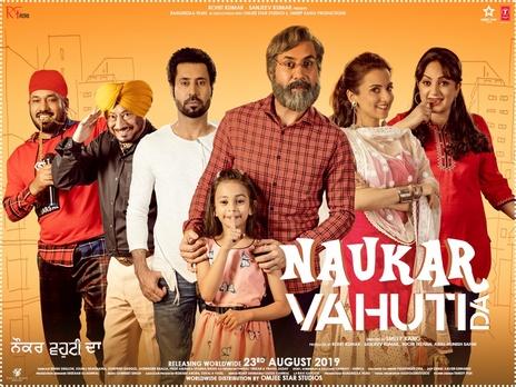 Film picture: Naukar Vahuti Da
