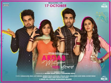Film picture: Ardab Mutiyaran