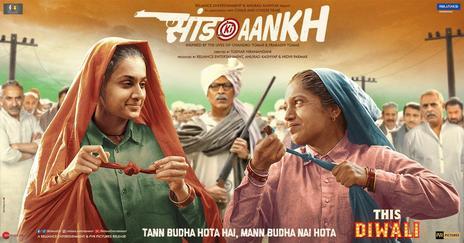 Film picture: Saand Ki Aankh