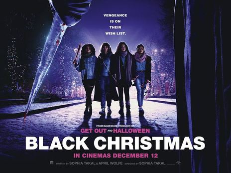 Film picture: Black Christmas