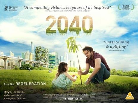Film picture: FILMHOUSE SUNDERLAND - 2040