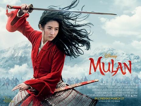 Film picture: 3D Mulan