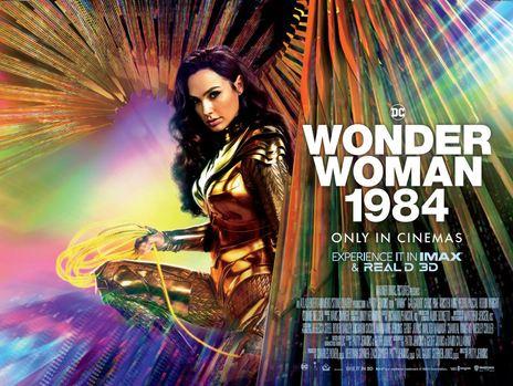 Film picture: 3D Wonder Woman 1984