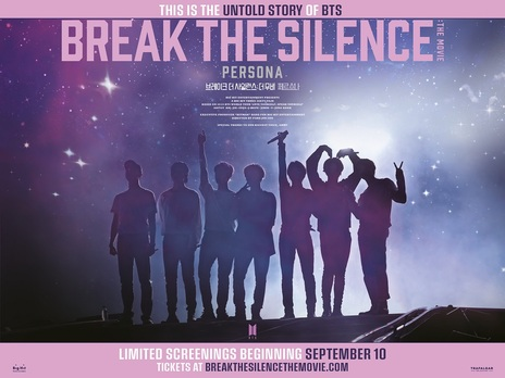 Film picture: Break The Silence: The Movie
