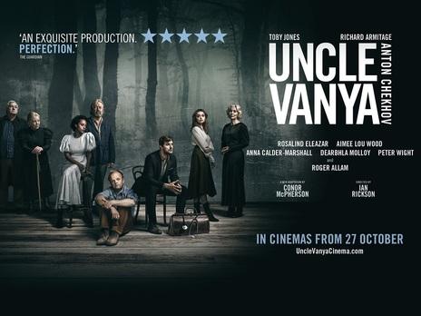 Film picture: Uncle Vanya