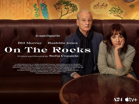 Film picture: On The Rocks