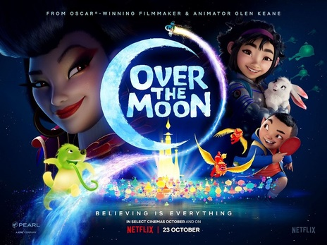 Film picture: Over The Moon