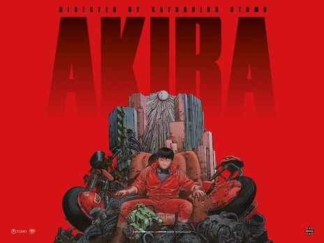 Film picture: Akira (Re: 2020)