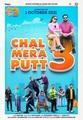Chal Mera Putt 3 (Punjabi with English Subtitles)