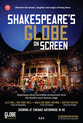 Globe On Screen - Henry V