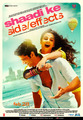 Shaadi Ke Side Effects is a witty, sexy comedy that re-defines happily ever after - if there really is one!!