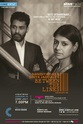 Between The Lines (followed by Q&A with Nandita Das & Subodh Maskara)
