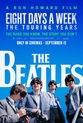 The Beatles: Eight Days A Week - The Touring Years (Encore)