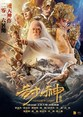 3D League Of Gods
