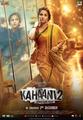 Kahaani 2: Durga Rani Singh
