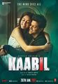 A man (Hrithik) is avenging the murder of his girlfriend (Yami Gautam).