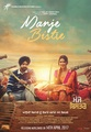 Manje Bistre is a lighthearted comedy flick, which revolves around a Punjabi wedding, with elements of romance and comedy. A fictional presentation, this one is based on the rituals of a Punjabi wedding.