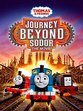 Join Thomas and his friends in this exciting adventure to the mainland that shows us friendship is more important than being the favorite engine.