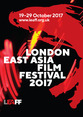 The London East Asia Film Festival was established in 2015 as a non-profit arts organisation to champion the growing collaboration and diversity in East Asian filmmaking. The 2nd London East Asia Film Festival brings a wider, eclectic and diverse programme of films from 8 different countries of the region to show the richness and diversity of the region and its people.