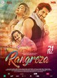 Rangreza is an upcoming 2017 Pakistani romantic-musical drama film directed by Amir Mohiuddin, and written by Akhtar Qayyum under the production banner of Vision Art Films