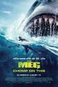 3D The Meg