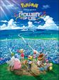 Pok�mon The Movie: The Power of Us