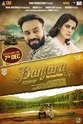 Banjara: The Truck Driver is an Indian-Punjabi drama film directed by Mushtaq Pasha. It is the first film of Babbu Maan after Baaz which was released in 2014. The film is based on life of truck drivers.