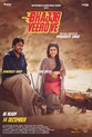 Bhajjo Veero Ve is an upcoming 2018 Indian-Punjabi romantic-comedy drama film written and directed by Amberdeep Singh.