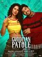 Guddiyan Patole (Punjabi With English Subtitles)